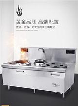 商用电磁炉|大功率电磁炉|商用厨房设备