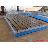 铸铁T型槽平台、焊接平台-河北厂家直供