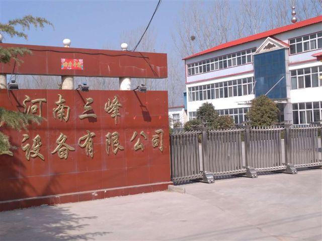 河南省新乡市获嘉县冯庄镇、减速机、法兰、卡子、反应釜