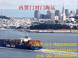 广州到山东青岛海运集装箱海运物流