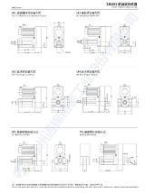 苏州通锦TJE095 重负载伺服电动缸平行式直线式 大推力电动推杆