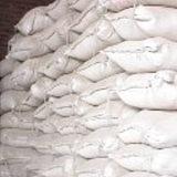供甘肃混凝土外加剂和兰州外加剂供应商