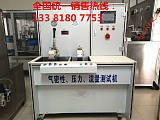 上海汽车检测设备(嘉定高性能气密性测试机);