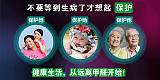北京室内测甲醛 北京甲醛检测机构;