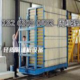 各種新型防火輕質隔墻板設備歡迎來廠參觀選購;