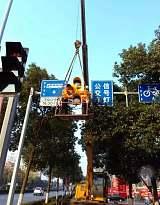 嘉兴全诚交通工程设施提供道路交通信号灯施工服务;