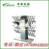 山東華譽廠家直銷食品車間用自動烘干水靴架價格優惠