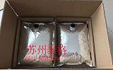 苏州无菌袋生产,盒中袋,袋中袋,BIB无菌袋;