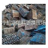 供新疆冷卻塔配件和烏魯木齊冷卻塔填料現貨;