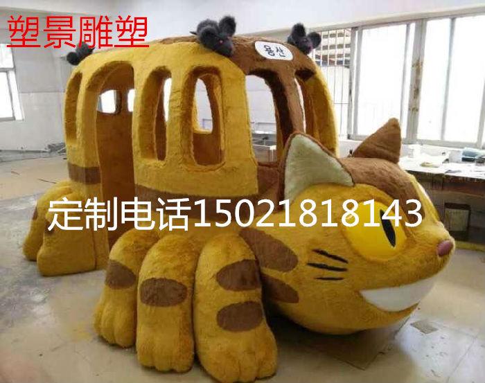 周山雕塑制作玻璃钢龙猫雕塑 猫巴士雕塑定制