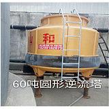 供新疆克拉玛依冷却塔和哈密圆形冷却塔批发