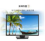乐博22英寸工业级安防监控视频高清液晶监视器;