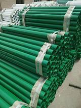 山东冠县波形护栏板环氧锌基聚酯复合涂层生产厂家