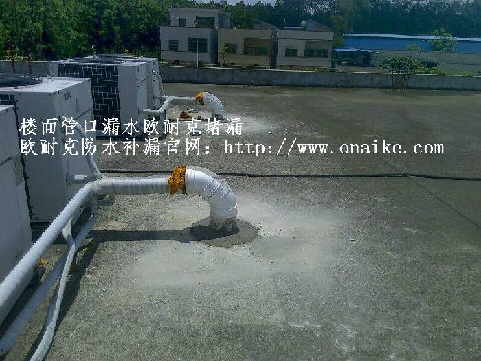 惠州市房屋楼房漏水就找本地防水补漏堵漏公司