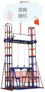 河北省滄州供應建築機械75型安全爬梯;