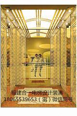 福州电梯装潢_福州电梯装潢批发价_福州电梯装潢货源_合一电梯加工