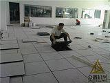 防静电地板安装人工费,防静电地板,机房墙板装修