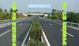 武汉波形护栏安装价格实在咸宁大冶鄂州农村公路安全防护工程;