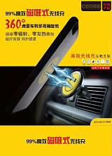 广东深圳手机无线磁吸极速充电;
