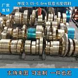 深圳H62黃銅帶 鍍錫黃銅帶厚0.02-0.8mm現貨直銷