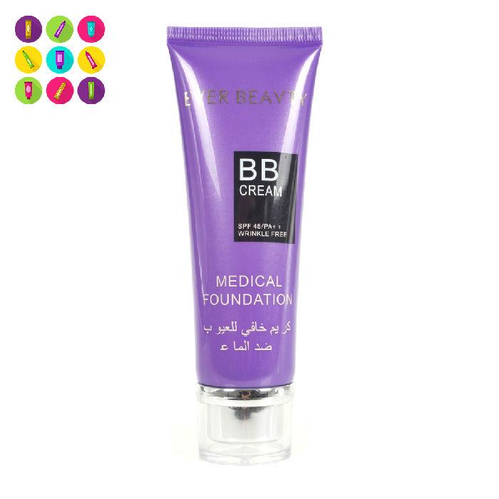 化妆品软管包材,BB霜软管厂家定制,乳液BB霜护手霜分装软管