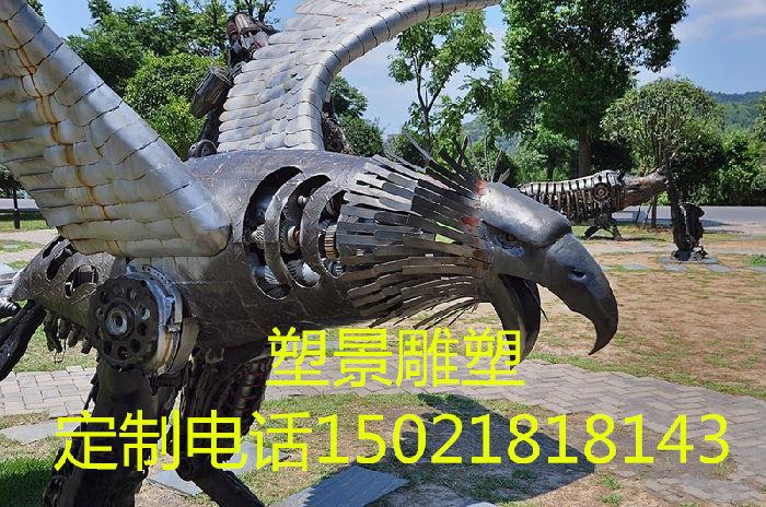 周口定制不锈钢飞鹰雕塑 机械动物雕塑 城市景观动物雕塑