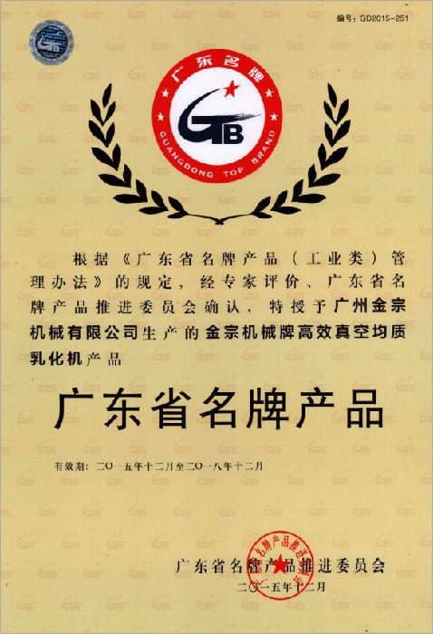 广东不锈钢反应釜 树脂合成反应釜 树脂全套生产设备