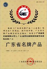 广东不锈钢反应釜 树脂合成反应釜 树脂全套生产设备;