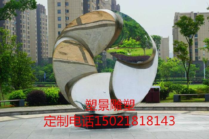 深圳不锈钢镜面雕塑 小区景观雕塑设计