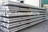 6082铝棒 6082铝板铝管铝型材 现货供应物美价廉