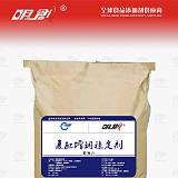 复配增稠稳定剂 方便面改良剂 挂面增筋剂 非油炸面改良剂