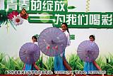 江蘇省新聞出版學校美術設計與制作專業