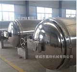 鑫烨机械水果片干燥机 低温真空干燥罐;