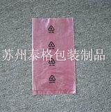 苏州防静电PE袋生产