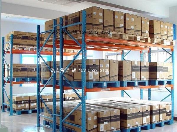 馬鞍山貨架廠,馬鞍山貨架生產基地,皖南地區專業的貨架廠家