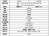 成都莱峰气体质量流量控制器/流量计/流量传感器/氮气传感器厂家