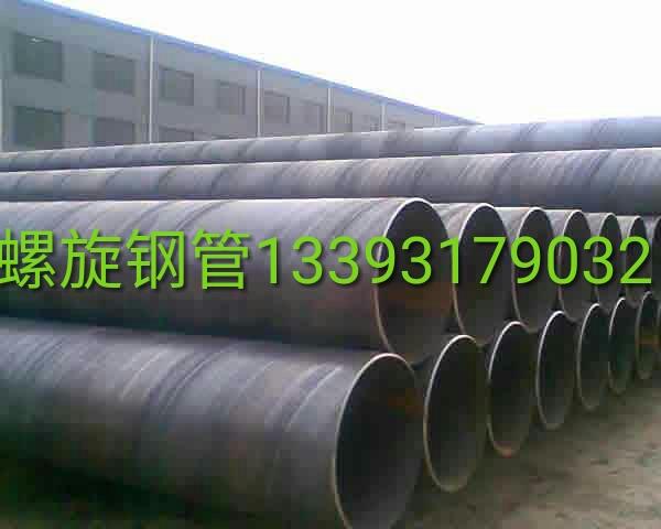 廣東q235b螺旋管 螺旋鋼管 螺旋焊管生產廠家供應