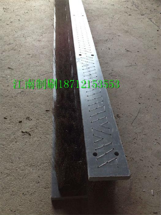 不锈钢钢丝条刷 密封钢丝条刷 铝合金钢丝条刷 钢丝条刷