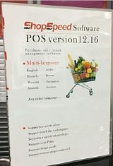 繁体中文超市收银软件商速多语言软件收款机软件超市进销存软件