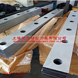 上海厂家供应剪板机刀片 6CrW2Si材料剪板机刀片 材质保证 价格实惠;