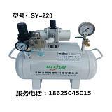 空气增压泵SY-243维修保养