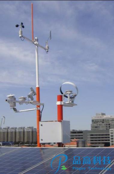 品高电子PG610自动气象站一体式自动气象监测太阳能485通讯