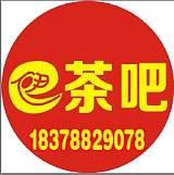 广西奶茶培训哪家好—奶茶培训多长时间—广西哪里有奶茶培训班