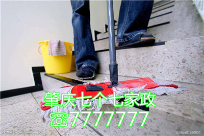 肇庆清洁公司电话七个七-07587777777