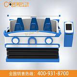 广州vr体验馆加盟vr六人飞船虚拟设备六座飞船vr影院游戏丰富厂家直销