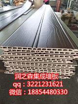 竹纤维集成墙板 竹纤维集成墙板 竹纤维护墙板18854480330