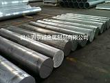 5052铝合金铝板 5052铝棒铝管铝型材 5052铝合金;