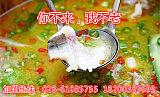 四川正宗岳厨匠木桶鱼加盟品牌