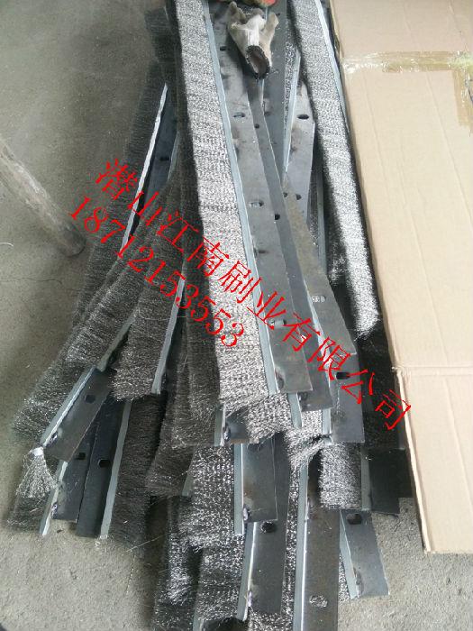 篦冷机密封钢刷 篦冷机耐高温钢刷 水泥厂篦冷机密封