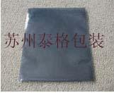 苏州防静电屏蔽袋生产